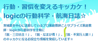 20180111_BlogTitle.png
